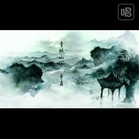 青城山下白素贞-诺言